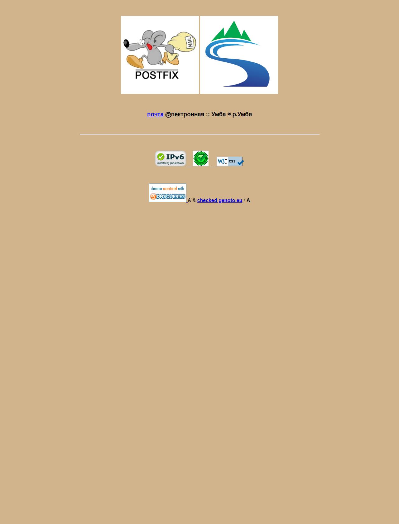 Screenshot Desktop - https://genoto.eu/