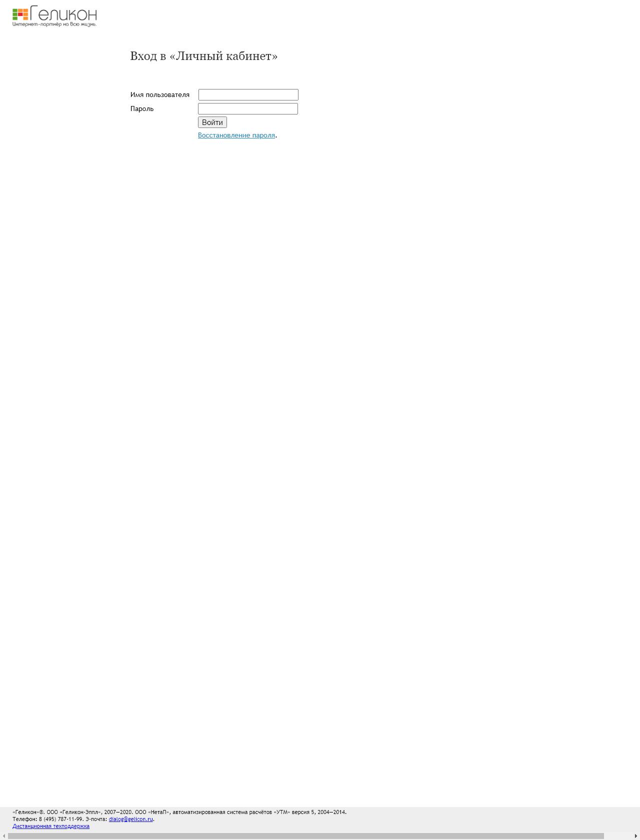 Screenshot Desktop - https://www.gnext.ru/