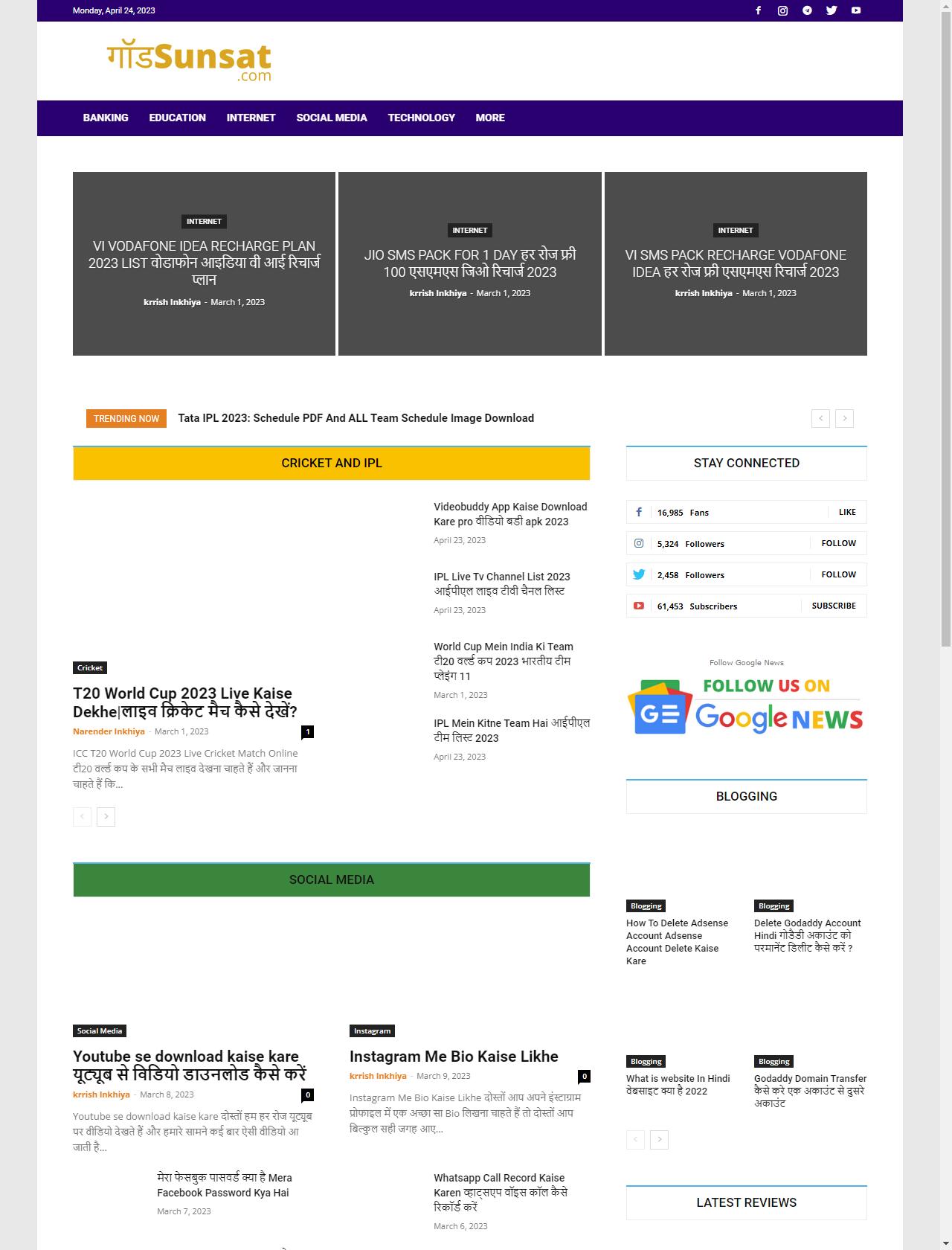 Screenshot Desktop - https://www.godsunsat.com/