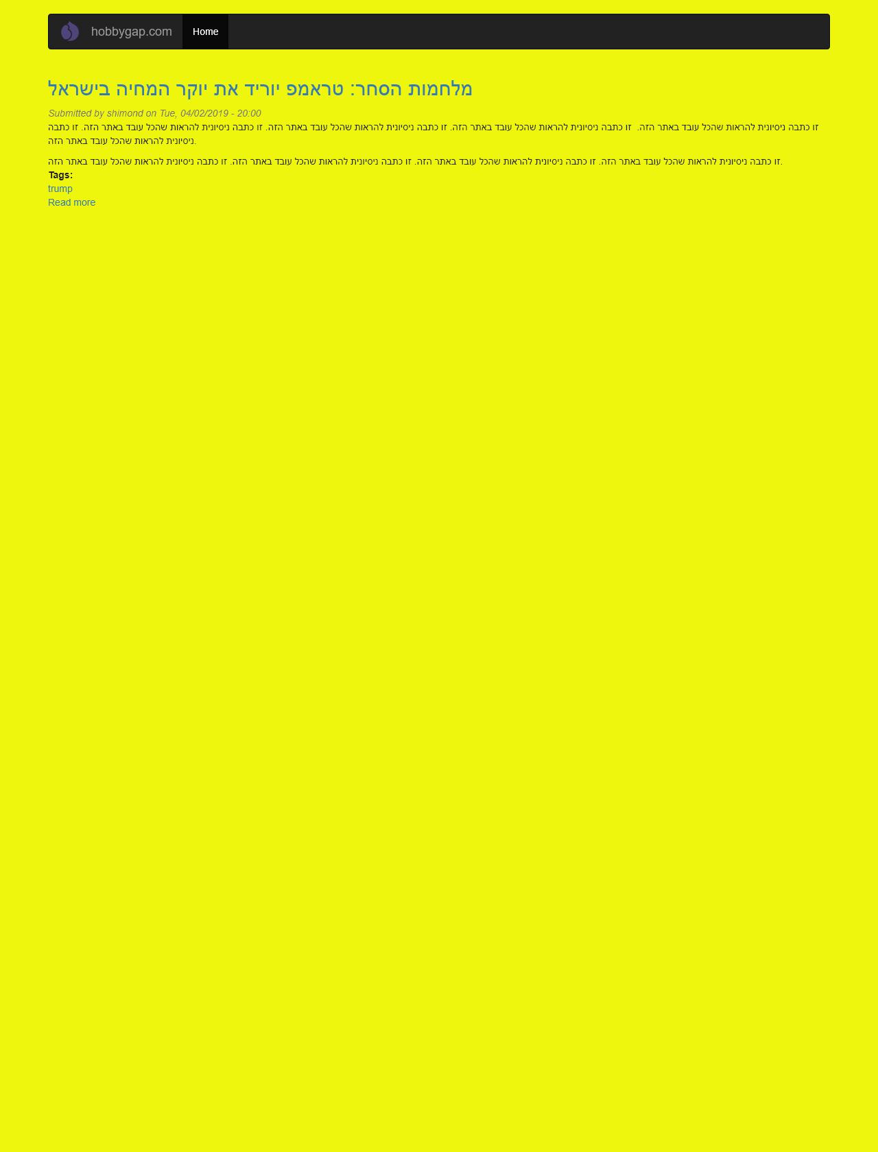 Screenshot Desktop - https://hobbygap.com/