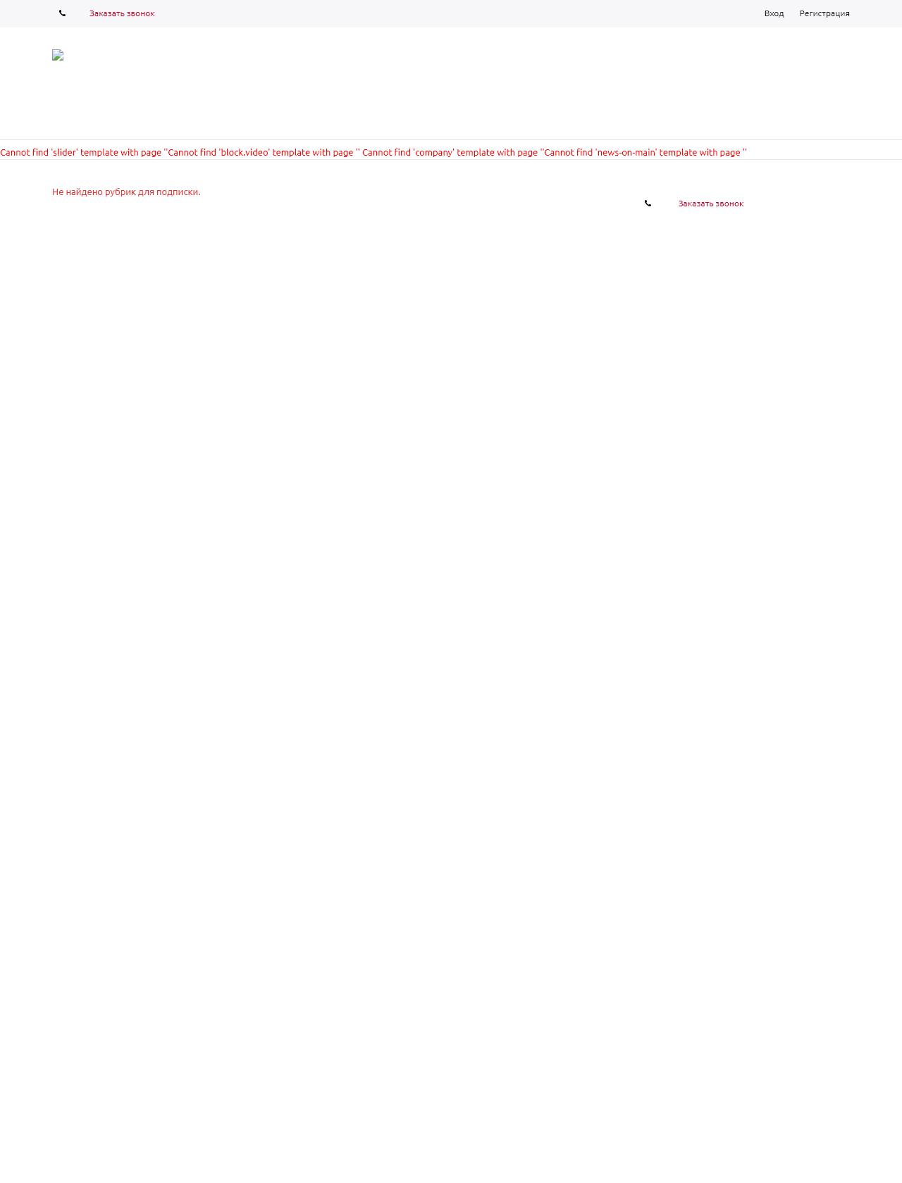 Screenshot Desktop - https://likeme.kz/