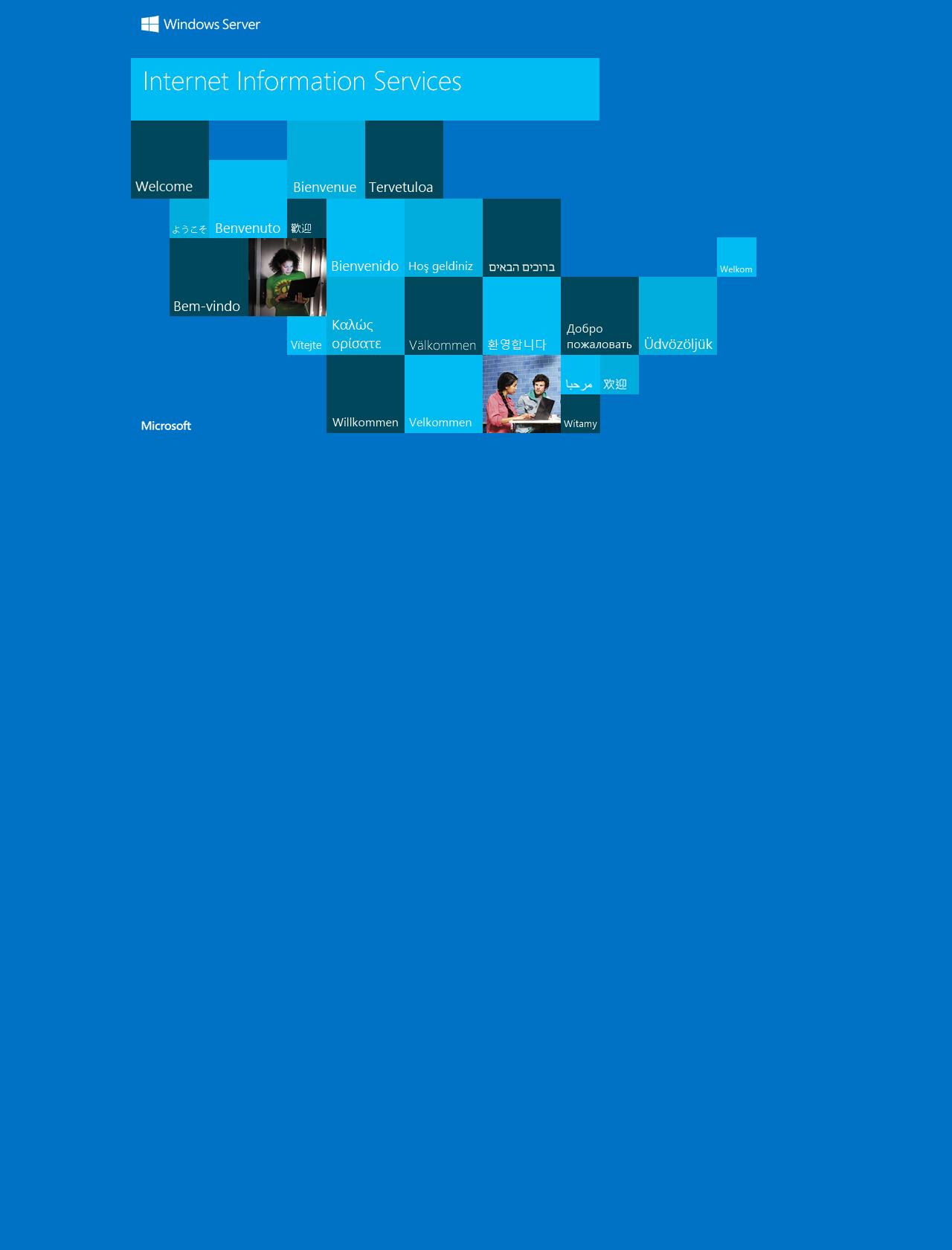 Screenshot Desktop - https://www.say-it-loud.com/
