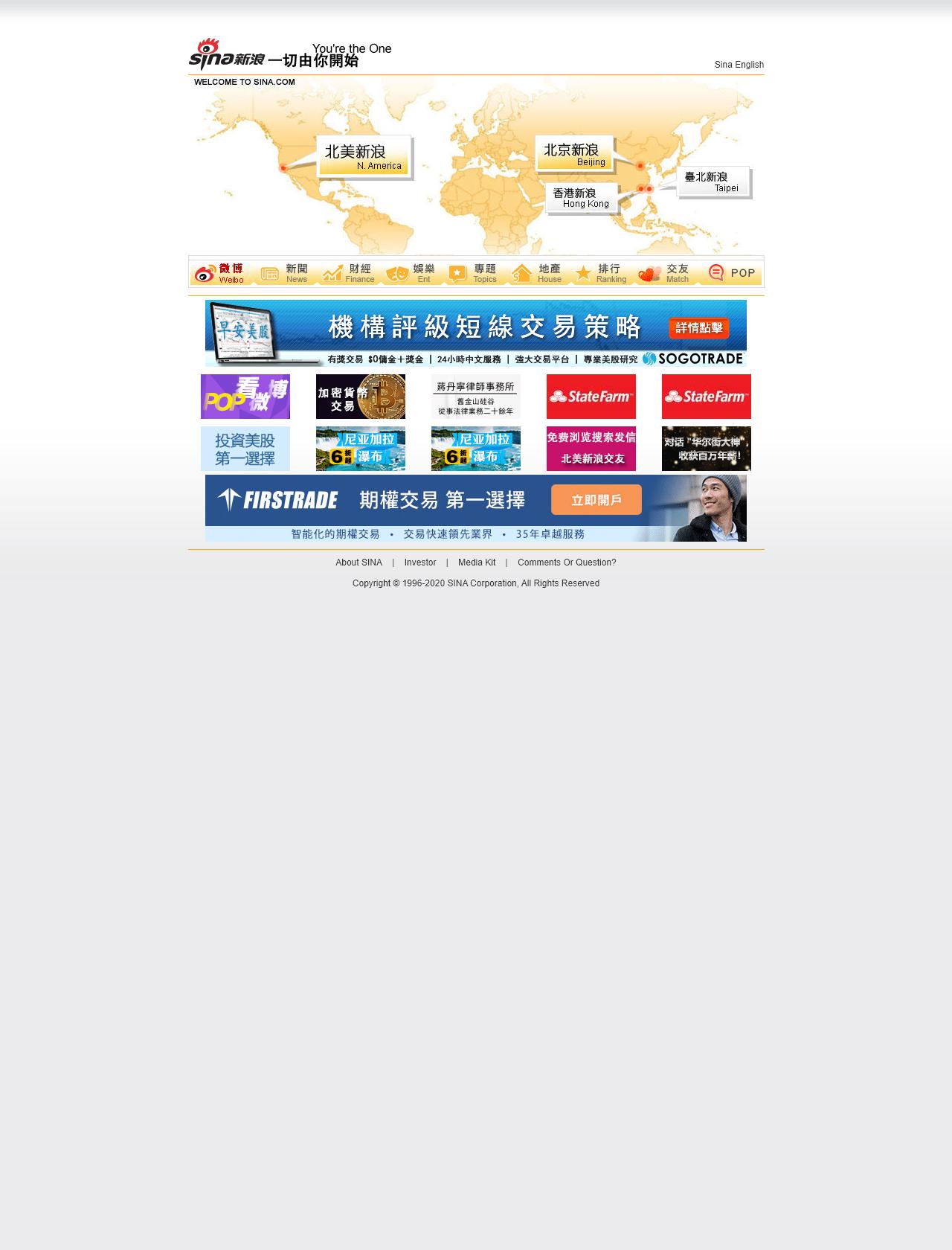 Screenshot Desktop - https://sina.com/