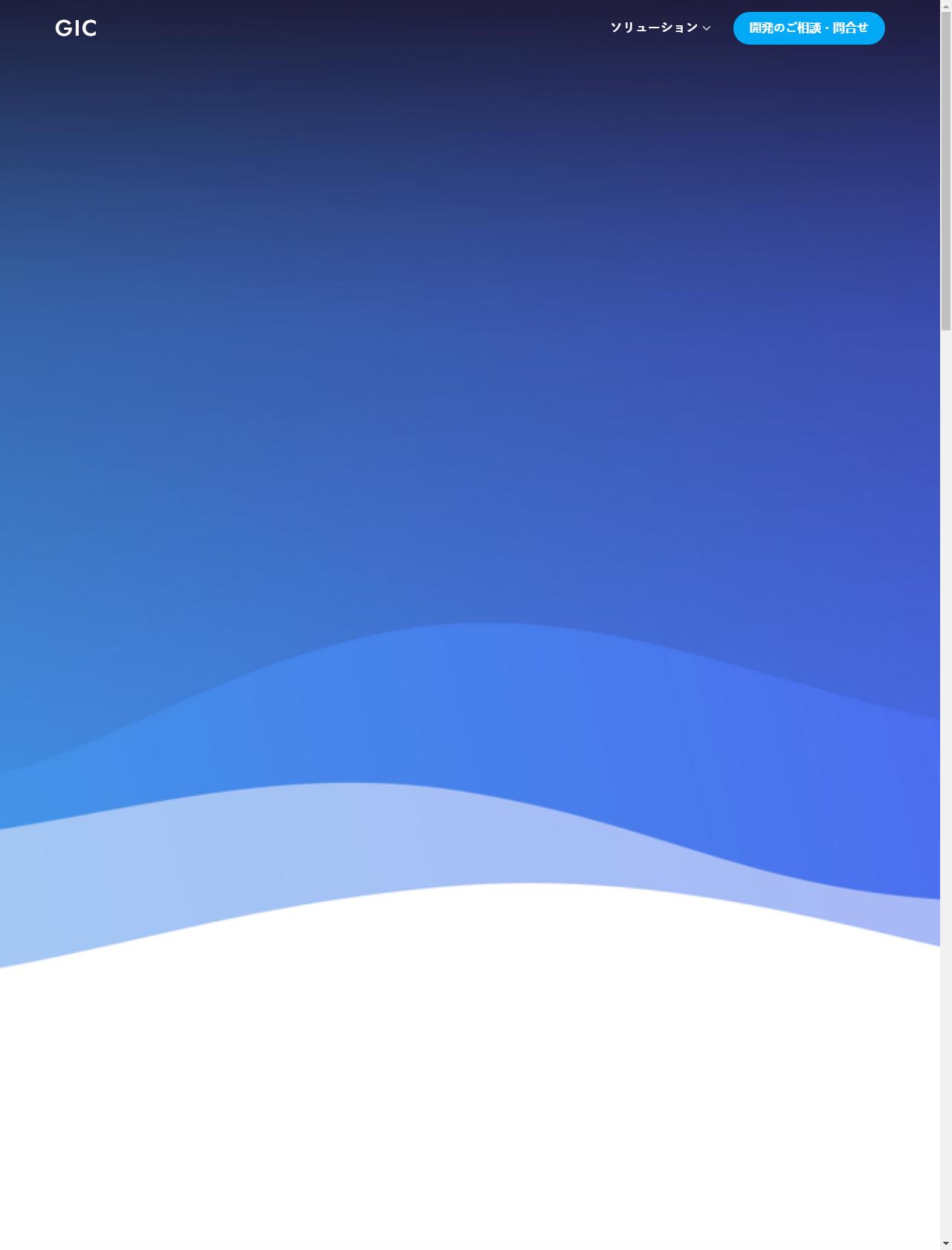 Screenshot Desktop - https://solution.gicjp.com/