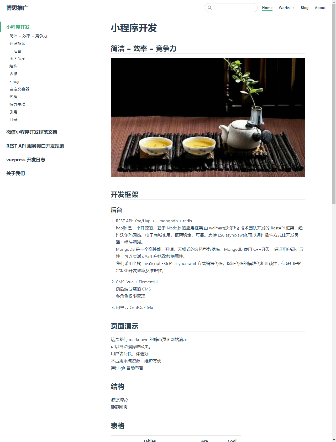 Screenshot Desktop - https://ssgg.bosstg.cn/
