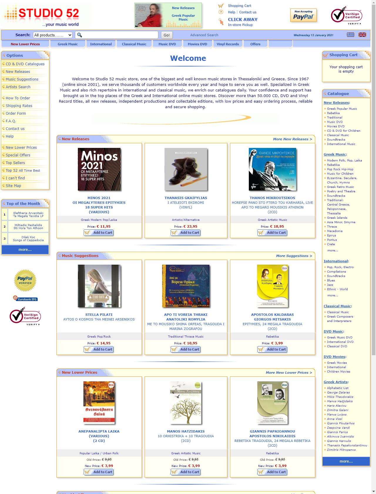 Screenshot Desktop - https://studio52.gr/