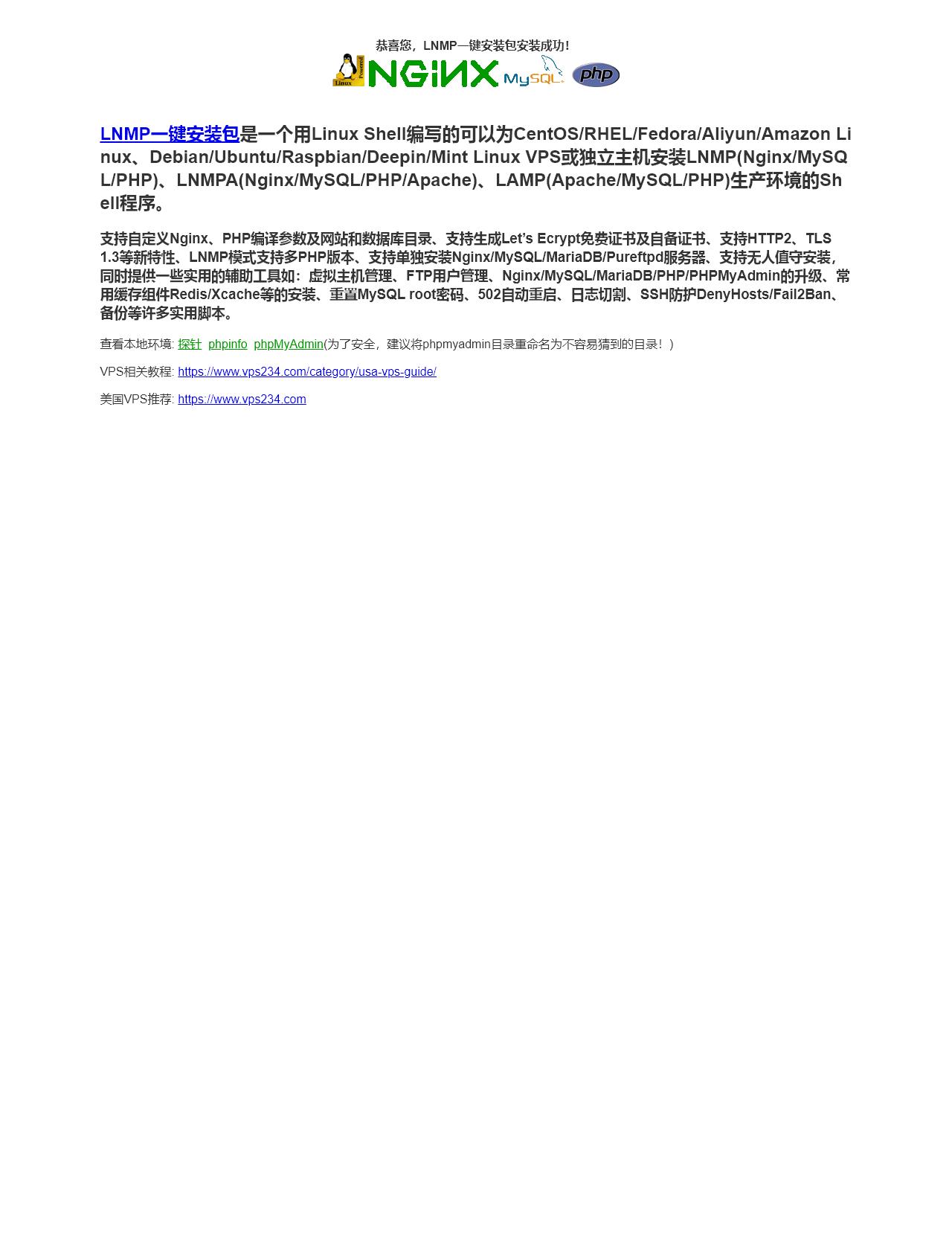 Screenshot Desktop - https://yan-ziang.com/