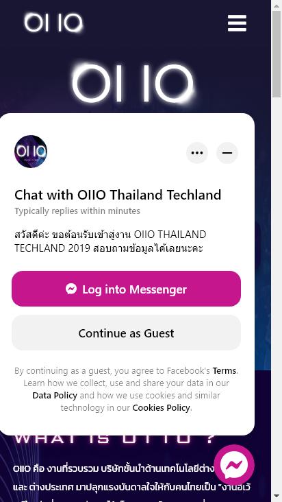 Screenshot mobile - https://0110techland.com/
