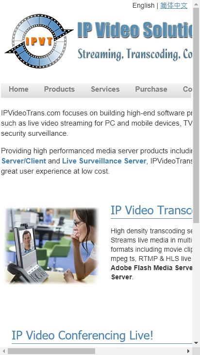 Screenshot mobile - https://www.ipvideotrans.com/