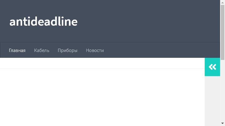 Screenshot mobile landscape - https://antideadline.ru/