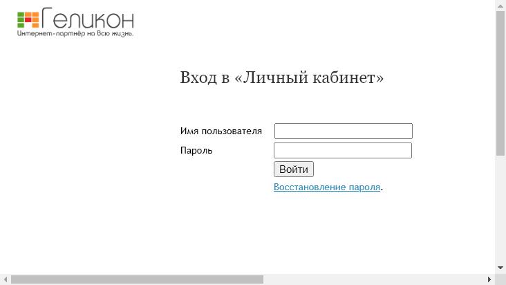 Screenshot mobile landscape - https://www.gnext.ru/