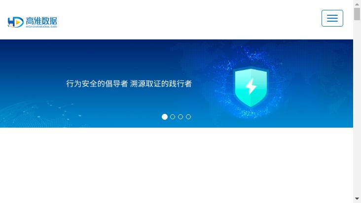 Screenshot mobile landscape - https://hddata.cn/