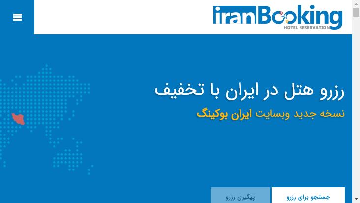 Screenshot mobile landscape - https://www.iran-booking.com/