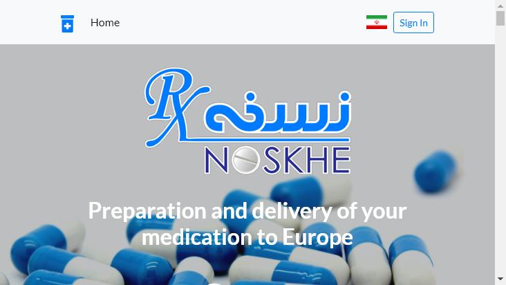 Screenshot mobile landscape - https://www.noskhe.eu/