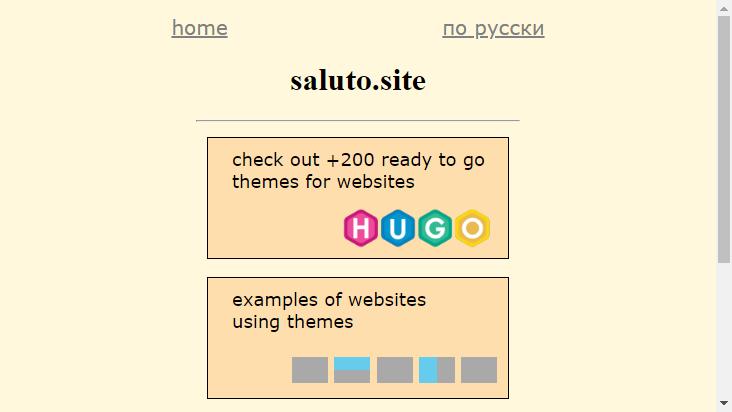 Screenshot mobile landscape - https://saluto.site/