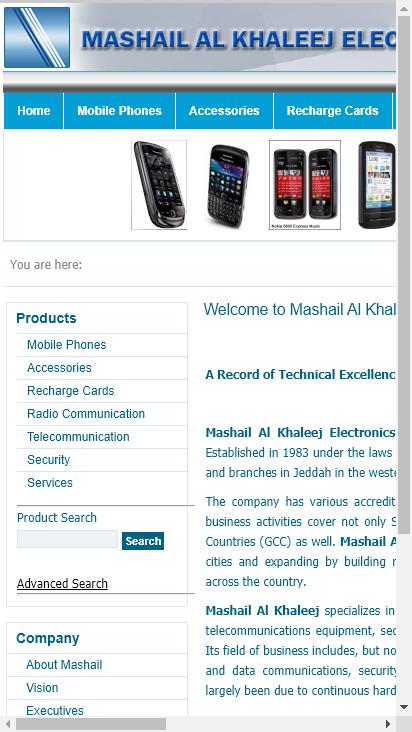 Screenshot mobile - https://www.mashail.com/