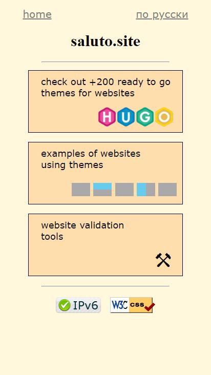 Screenshot mobile - https://saluto.site/