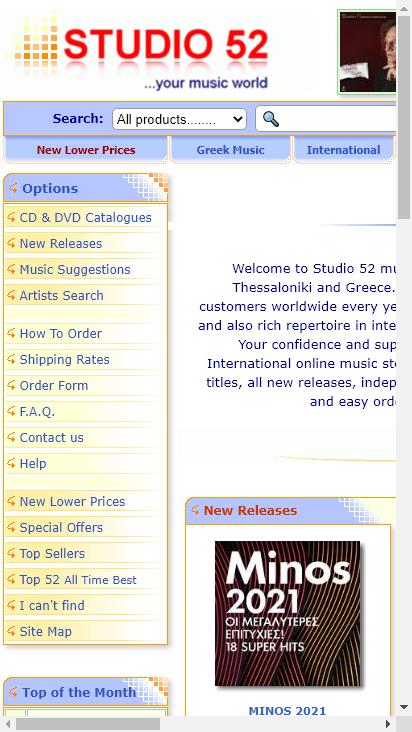 Screenshot mobile - https://studio52.gr/